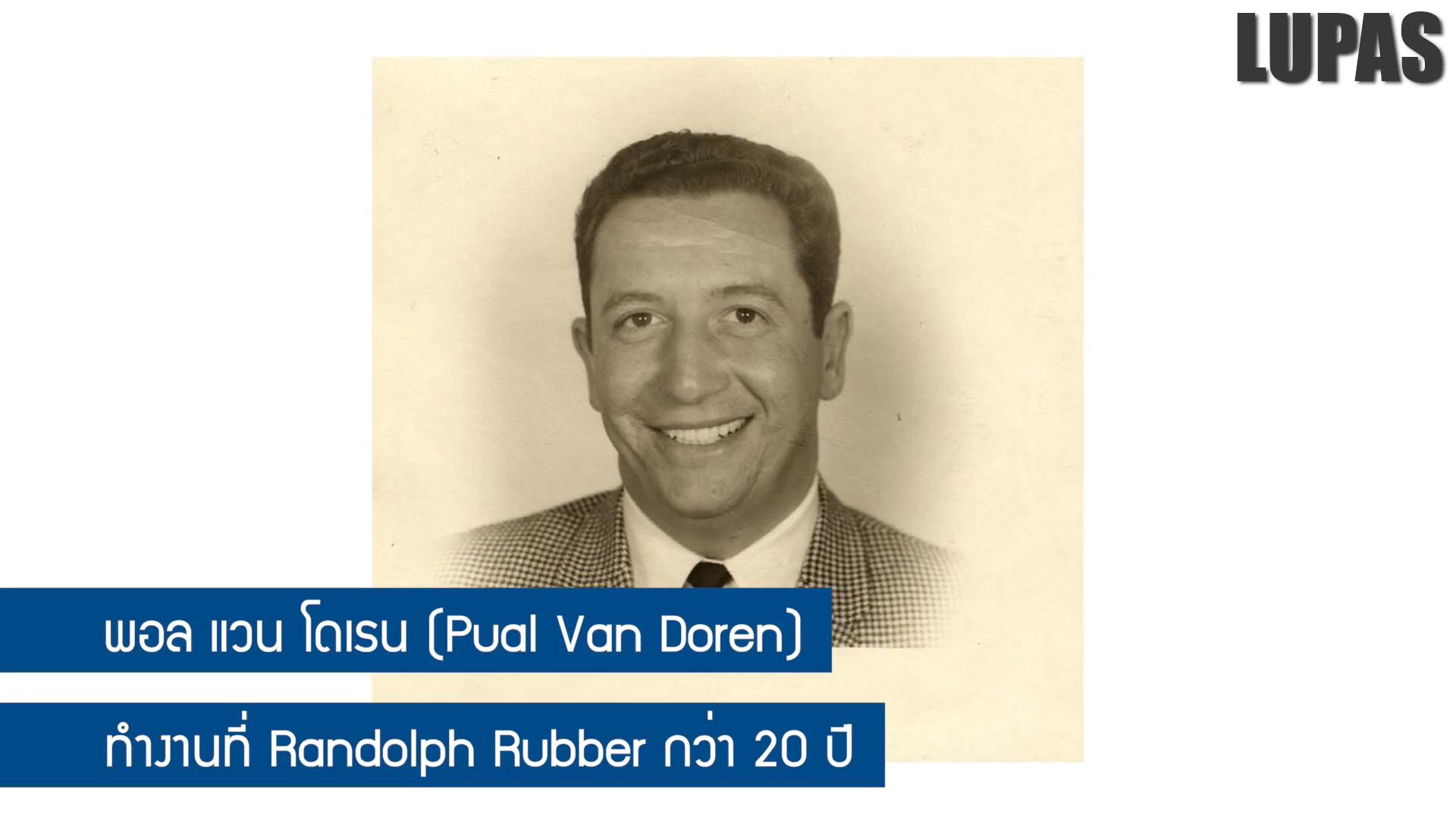 พอล แวน โดเรน (Pual Van Doren)