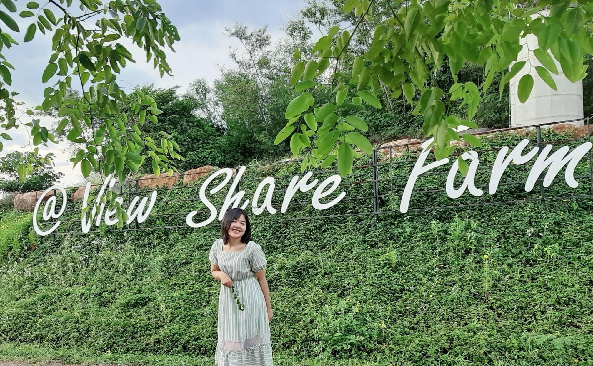 ป้าย view share farm