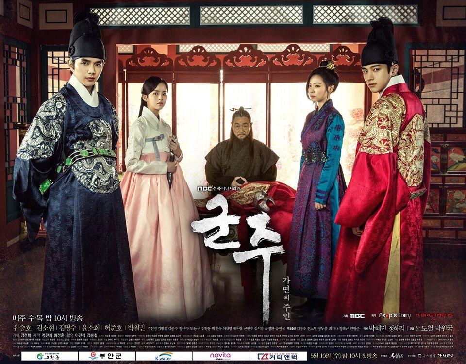ซีรี่ย์เกาหลี